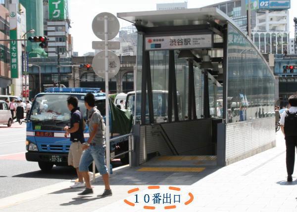 渋谷駅改装工事に伴い、明治 ...